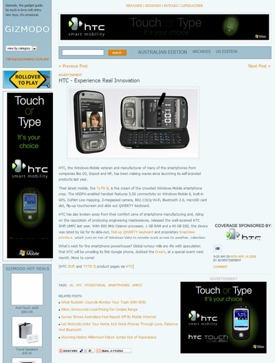 Figure 3. The HTC promotion on the Gizmodo site