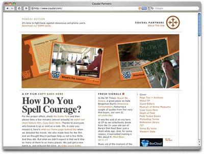 Coudal Partners homepage -- sans serif body text with serif headlines